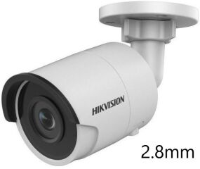 HIKVISION DS-2CD2035FWD-I(2.8MM)