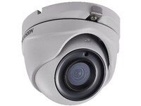 Eyeball Outdoor, 5MP, EXIR