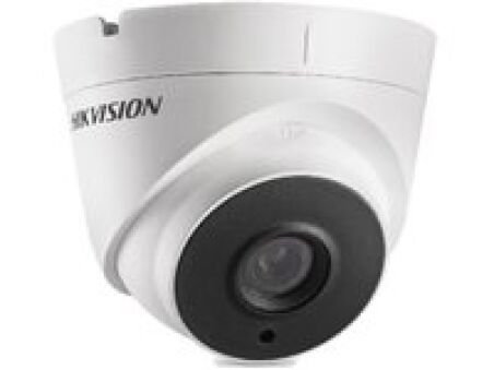 HIKVISION DS-2CE56H5T-IT3(12MM)