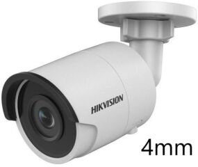 HIKVISION DS-2CD2085FWD-I(4MM)