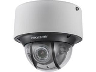 HIKVISION DS-2CD4D16FWD-IZS(2.8-12MM)