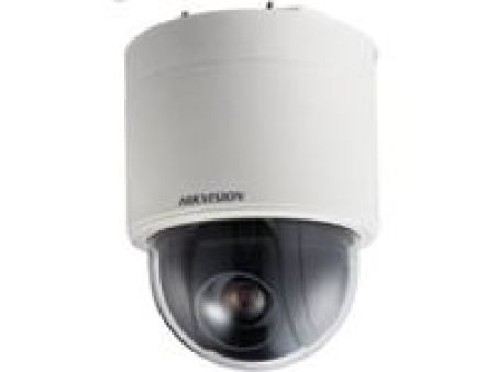 HIKVISION DS-2AE5225T-A3
