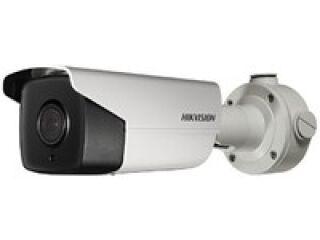 HIKVISION DS-2CD4B36FWD-IZ(2.8-12MM)