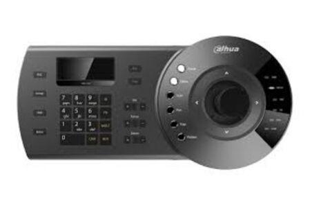 Caméra DAHUA 523-C-226