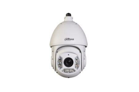 Caméra DAHUA 523-C-397