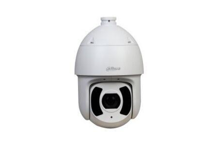 Caméra DAHUA 765-C-082