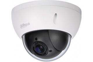 Caméra DAHUA 523-C-518