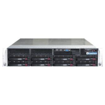 CTrace serv. 2U ss DD/ic gar 3 ans max 32To R5